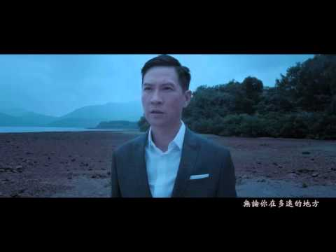 Nick Cheung sings 你是我心爱的姑娘 - KEEPER OF DARKNESS 痞子驱魔人