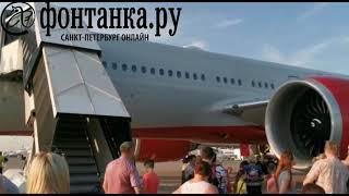 Пассажиров рейса Петербург-Симферополь выпустили из душного самолета