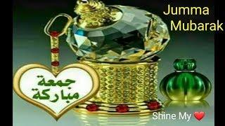 Jumma greetings for family viveos jumma mubarak dualatest whatsapp greetings m4hsunfo