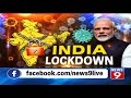 Yeshwanthpur market barricaded - Video