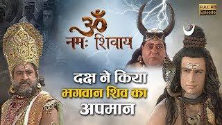 Episode 13 || Om Namah Shivay