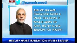 PM Modi Hails Tremendous Response To BHIM App