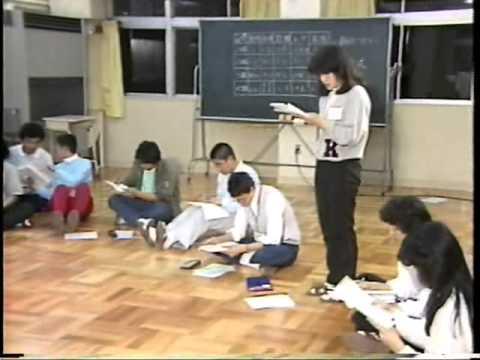 Kamitsuruma Elementary School