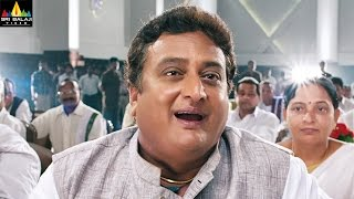 Pawan Kalyan, Shruti Haasan