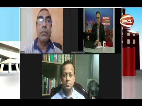 রোহিঙ্গা ক্যাম্পে কেন সহিংসতা? | প্রসঙ্গ চট্টগ্রাম | Proshongo Chottogram | 10 October 2020