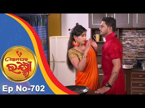 Ama Ghara Laxmi | Full Ep 702 | 6th August 2018 | Odia Serial – TarangTV