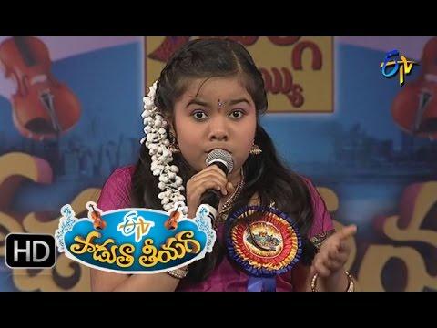 Jhummandi-Naadam-Song--Bhavana-Performance-in-ETV-Padutha-Theeyaga--4th-April-2016