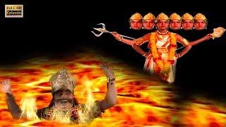 Episode 44 | Om Namah Shivay