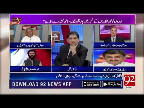 Ayatullah Durrani criticizes today's Imran Khan speech in Saudi Arabia | 23 Oct 2018 | 92NewsHD
