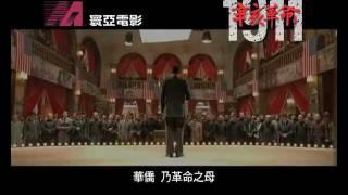 辛亥革命電影劇照1