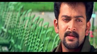 Marakam Ellam Song   Swapnakoodu Movie Scenes   Prithviraj   Meera Jasmine   Latest Movies 2018