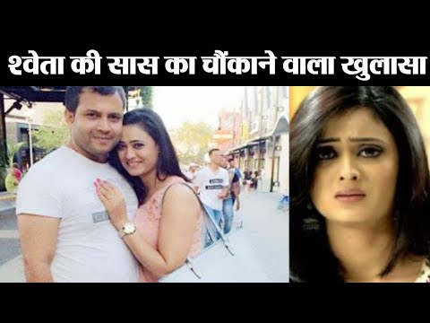 Shweta Tiwari's Mother-in-law makes SHOCKING allegations on her | FilmiBeat