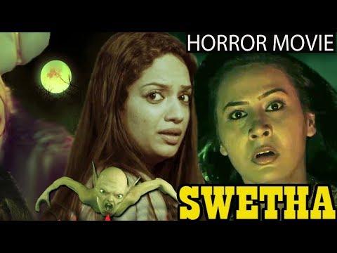 Lockdown Movie   Swetha Full Movie   Latest Hindi Horror Movie  New Released Hindi Dubbed Full Movie