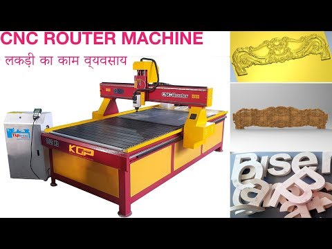 Cnc Wood Router Cnc Wood Router Machine Latest Price