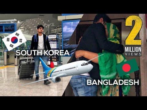 স্বপ্ন যাবে বাড়ি l Shopno Jabe Bari l South Korea to Bangladesh