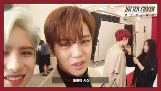 [ENG SUB] A.C.E Under Cover Jacket MV Shooting Behind