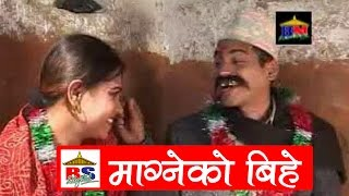 माग्ने बुढा को बिहे || Nepaii Comedy Video || Kedar Ghimire (Magne)
