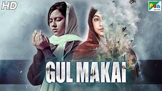 Gul Makai | Reem Shaikh, Divya Dutta, Atul Kulkarni | AKA Malala Yousufzai | Women's Day Special