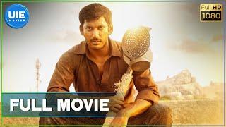 Pattathu Yaanai Tamil Full Movie - Vishal | Santhanam | Thaman