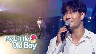 Kim Jong Kook Sings At His High School! [My Little Old Boy Ep 99]