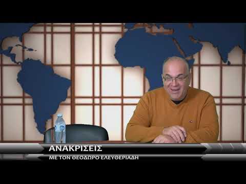 Συνέντευξη Βασίλη Λυκοστράτη, Αντιδήμαρχος Τουρισμού Βέροιας