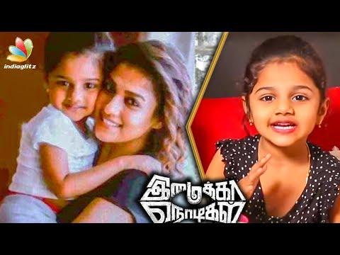 Interview: Jallikattu Protest fame Manasvi is now Nayanthara's daughter   Comedian Kottachi's Child