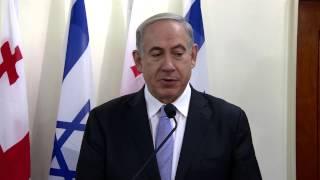 PM Netanyahu Meets PM of Georgia Bidzina Ivanishvili