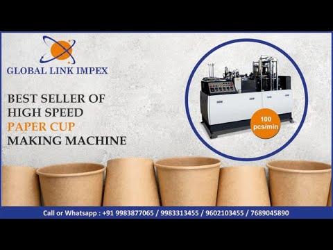GLI-900 Paper Cup Making Machine