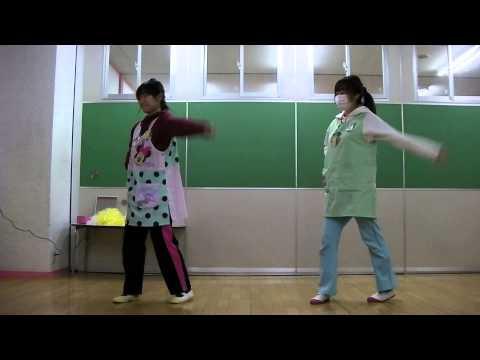 みたけ台幼稚園 勇気100%の踊り