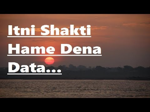 Itni Shakti Hame Dena Data Lyrics In Hindi Pdf