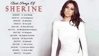 اغاني حصرية The Best Of Sherine Abdel Wahab 2018 - اجمل ما غنت شيرين عبد الوهاب تحميل MP3