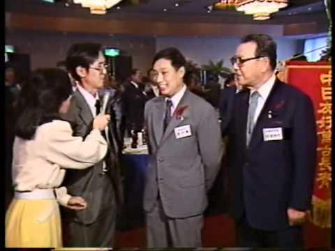 ふるさと相模原 1985年11月号