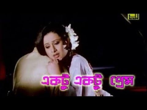 Ekatu Ekatu Prem HD Video Song-Riaz, purnima