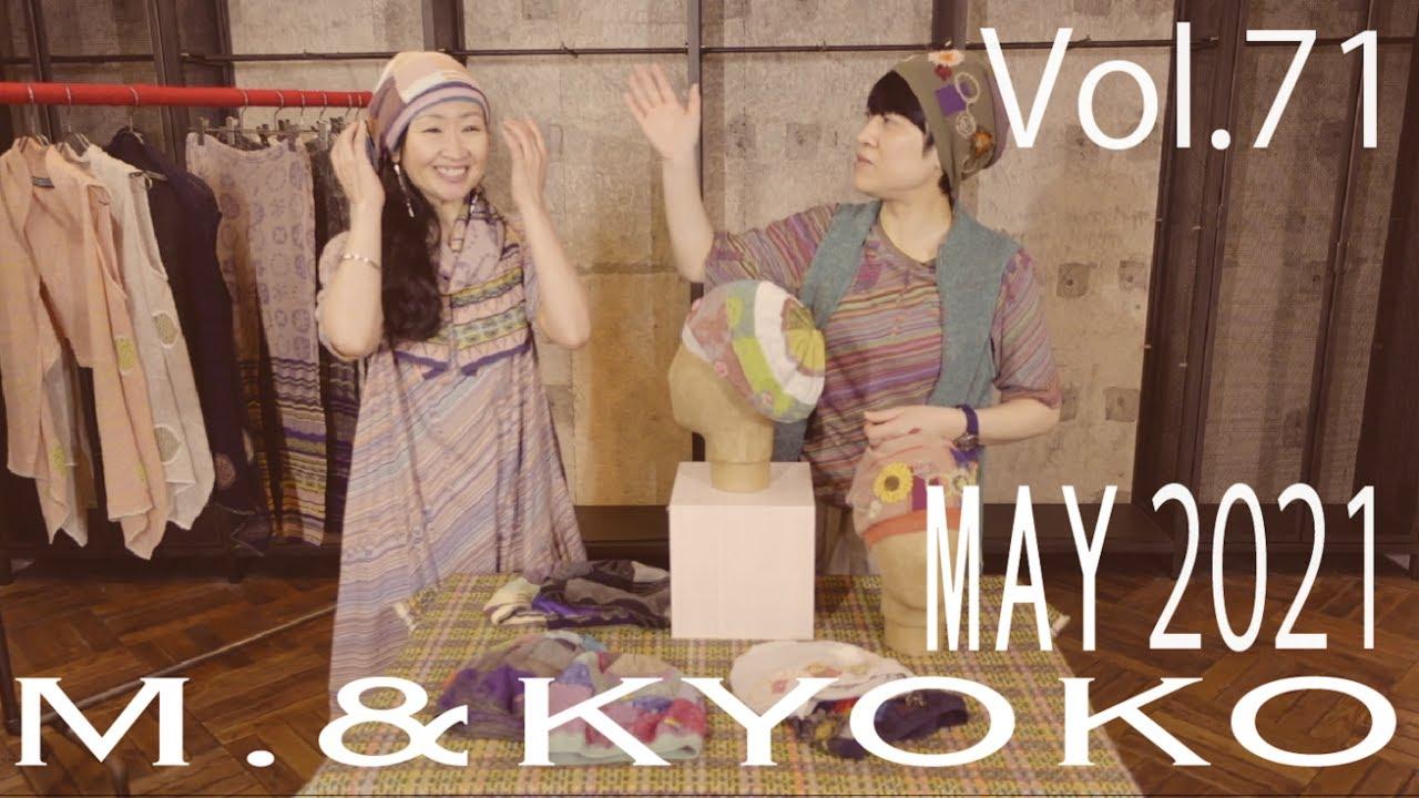 M.&KYOKO Vol.71 MAY 2021