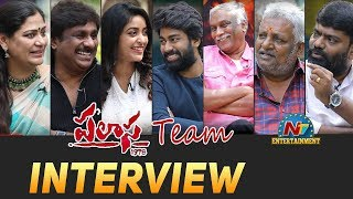 Palasa 1978 Team Interview With Tammareddy Bharadwaja | Rakshit | Nakshatra | Raghu Kunche | NTV ENT