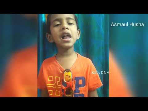 Download 99 Baby Boy Names With Asmaul Husna Video 3GP Mp4 FLV HD