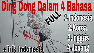 Ding Dong Ku Datang Padamu [[Hide And Seek In 4  Languages ]]+[[lirick Indonesia + My Draw]]
