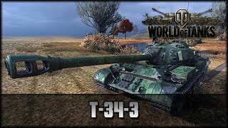 World of Tanks - Live: T-34-3 - Premium [ deutsch 🐄 gameplay ]