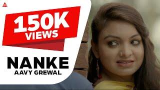 Nanke  Aavy Grewal