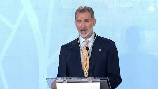 Palabras de S.M. el Rey al recibir la primera Medalla de Honor de Andalucía