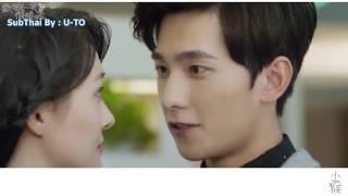 有点甜 หวานเบาๆ - B2Y Ost.Wei Wei Beautiful Smile -Sub/karaoke Thai