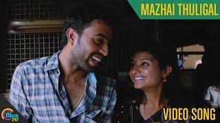 Chennai Ungalai Anbudan Varaverkirathu- Mazhai Thuligal