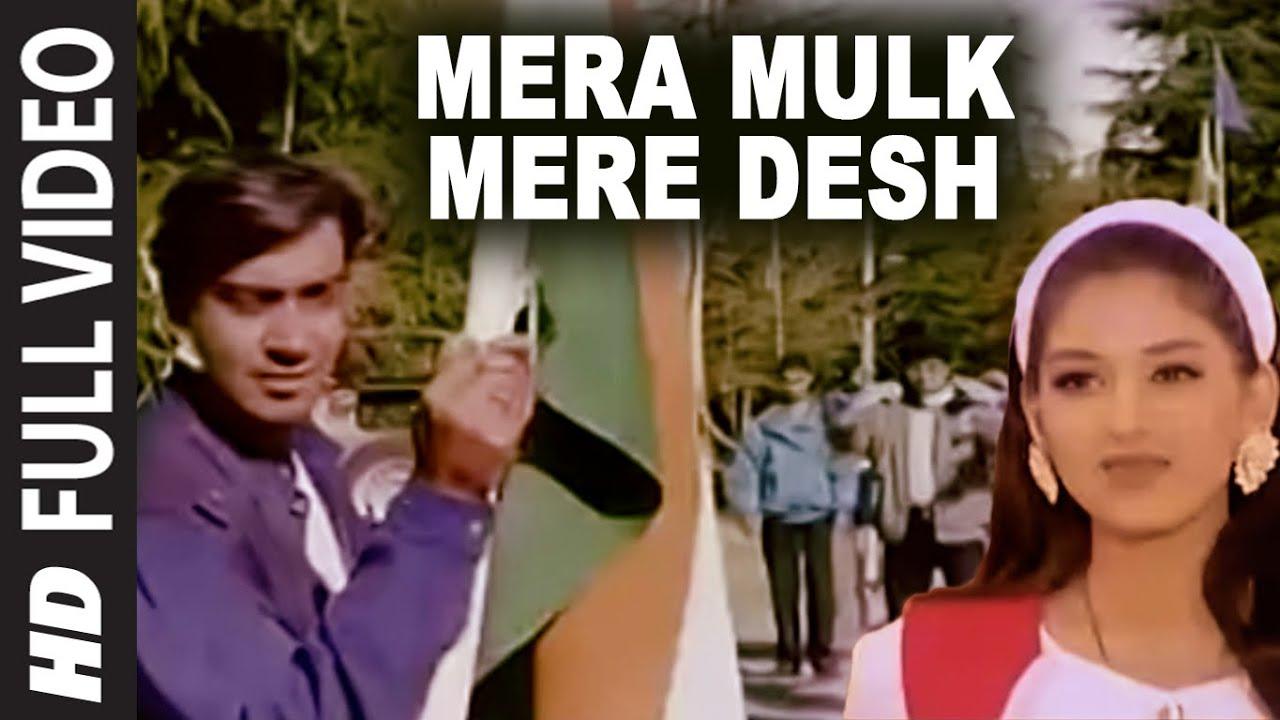 Mera Mulk Mera Desh Hindi lyrics