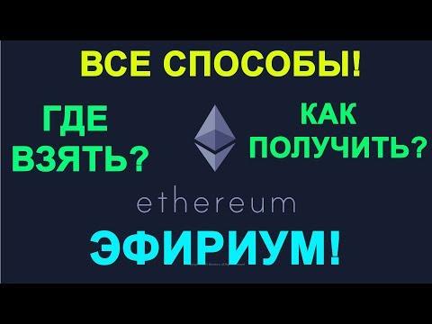 Интернет обменники валюты можно ли заработать