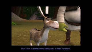 Shrek 2:The Game Level 3 final part