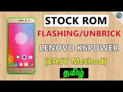 Flashing stock ROM in Lenovo k6 Power (Android 6 0 1