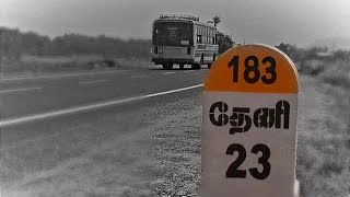 Theni District | Rural Tourism | History | Specials
