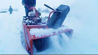Правильный снегоуборщик для мотоблока видео
