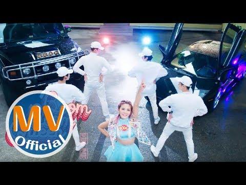 2018最Boom的女生 圓圓〈Boom Boom Queen〉Official MV