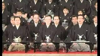 歌舞伎座閉場式 動画キャプチャー